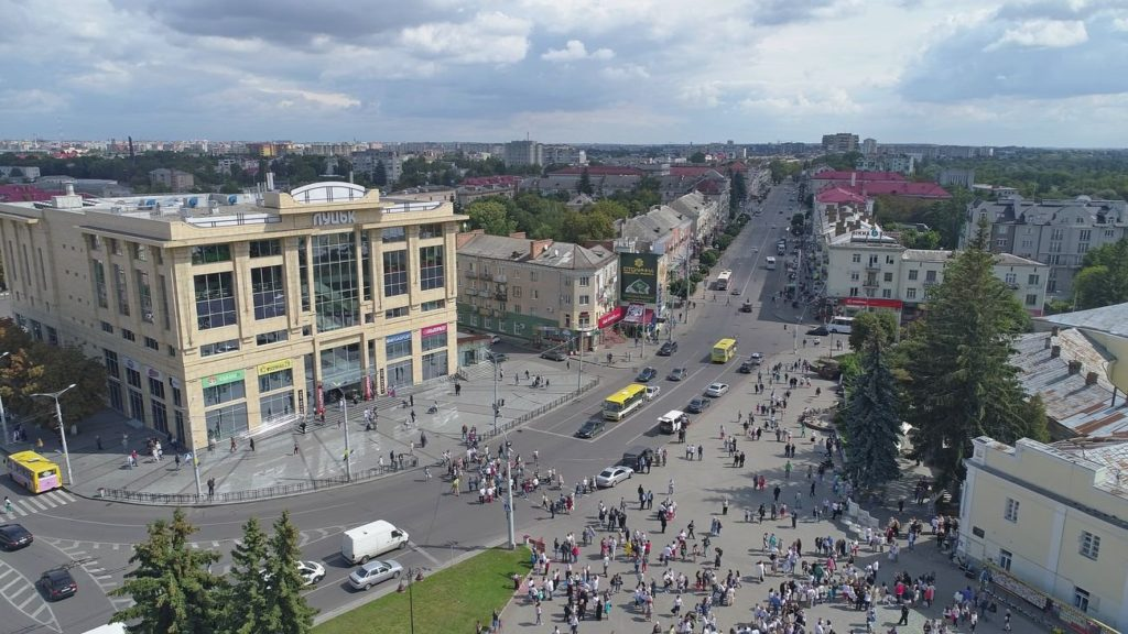 How well do you know Lutsk? Online test
